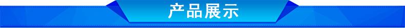 烘干固化设备_厂家直销紫外线365nmUV线光源uvled线光源快速发货