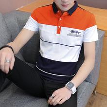 2019夏季新款男式短袖T恤翻领polo衫青少年韩版修身潮流半袖体恤
