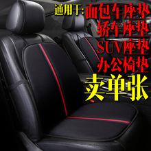 批发F1单座面包车汽车坐垫 新款亚麻布艺跨境座垫座套内饰用品