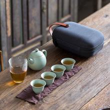 陶瓷茶具创意快客杯一壶一杯户外便携包迷你旅行办公私人订制批发
