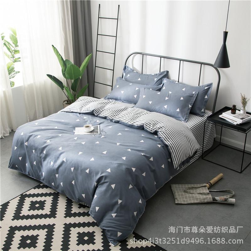 厂家批发床上用品芦荟棉四件套 磨毛四件套被套被套床单一件代发