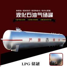 【厂家推荐】液化石油气储罐100立方卧式LPG储罐|地埋罐液化气罐