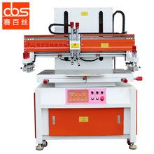 江蘇 廠家直銷 玻璃平面絲印機 亞克力絲網印刷機 PVC印刷機器