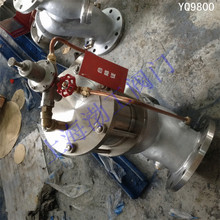 YQ98006 不锈钢电磁控制阀 YQ98006-16P过滤活塞式电磁控制阀