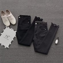 新款韩版显瘦紧身九分裤好质量高弹力小脚牛仔裤毛?#36824;?#21017;毛边女裤