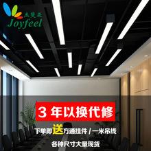 led長條辦公室吊燈簡約現代健身房會議教室長方形吸頂燈具吊線燈