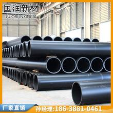 供应超高分子量聚乙烯耐磨管道 矿渣矿粉输送管