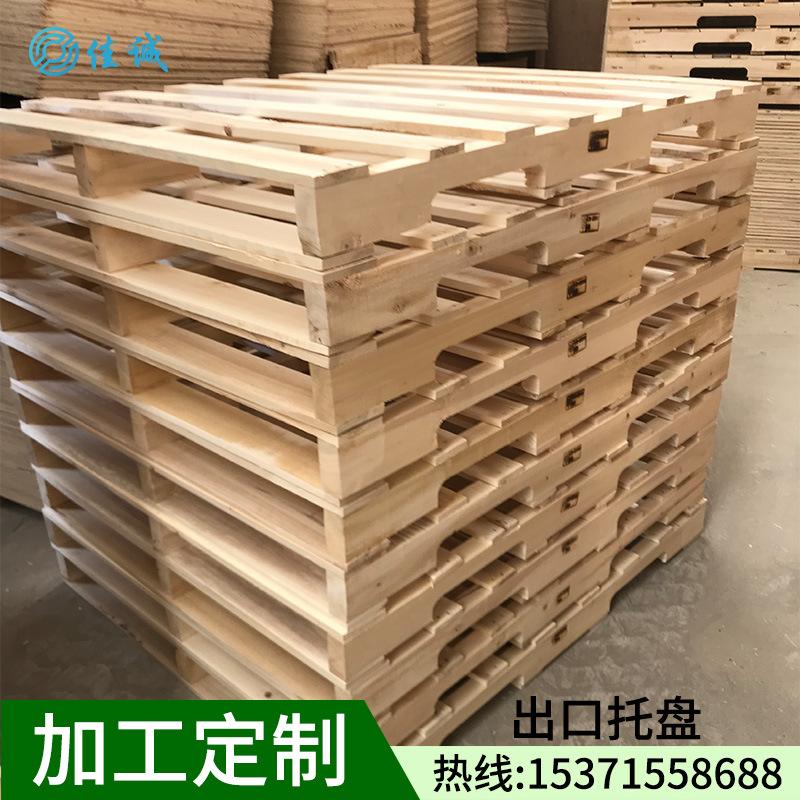 定做泰州高港姜堰高标准木托盘 二手托盘 免熏蒸出口托盘卡板木箱