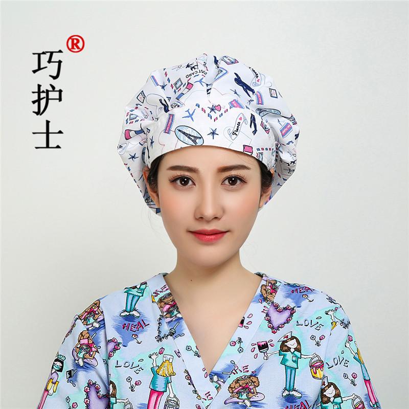 巧护士 蓬蓬帽纯棉印花女医生长发包头手术室帽美容师卫生防尘帽