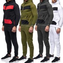 ebay男式休闲爆款外贸卫衣套装 男士修身嘻哈拼接欧美风连帽衫