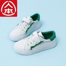 人本童鞋儿童鞋男女童运动鞋2018春秋季新款公主鞋子