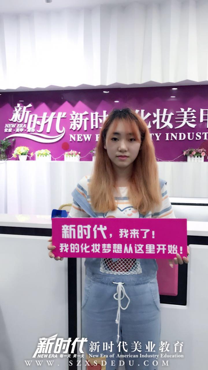 蓮塘化妝學校哪個好?深圳新時代美甲培訓學校 高品質教學