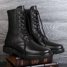 跨境大碼35-49冬季男加棉馬丁靴休閑牛皮長筒軍靴保暖厚底工裝鞋