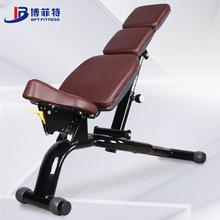可調啞鈴訓練椅  可調式推舉啞鈴凳  博菲特室內健身器材生產廠家
