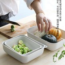 长方形厨房果蔬收纳篮三件套沥水篮塑料洗菜盆家用创意洗水果篮子