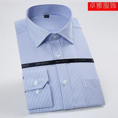 厂家批发高档全棉男士商务衬衫职业衬衫定做全棉免烫衬衫可绣LOGO