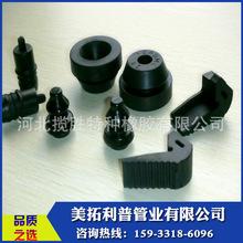 廠家直銷長期供應 橡膠異性件 橡膠制品 規格齊全支持定制