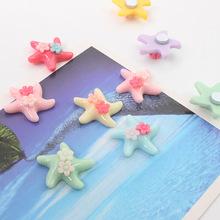 双花海星冰箱贴 海洋动物花朵海星 彩绘树脂磁性冰箱家居装饰贴