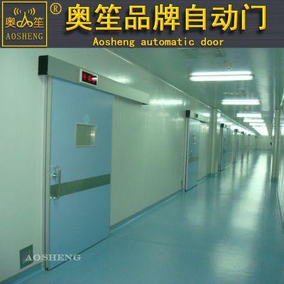 手术室自动门电动移门脚踏感应净化室洁净室医院专用定制加工厂家