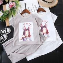 夏裝2018新款洋氣兒童套裝時尚寶寶短袖短褲兩件套韓版E1414