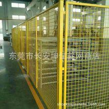 厂家直销 黄色绿色车间隔离护栏网 东莞 深圳 惠州可提供安装服务