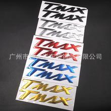 厂家供应汽?#30340;?#25176;车车贴 TMAX 500/530 立体3D软胶贴花摩托车贴纸