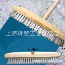 ?#30340;?#38271;柄地板刷浴室尼龙刷瓷砖刷洗地刷子室内外水泥地刷?#35013;?#21047;