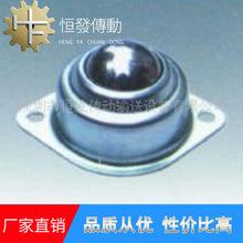 厂家直销 C型支承尼龙球轮 万向脚轮 输送机械配套尼龙球