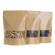 厂家直销开窗牛皮纸袋 自封自立塑料食品袋 食品包装袋定做批发