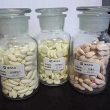 OEM代加工廠家生產縮陰片 女性私密部位護理 保養產品