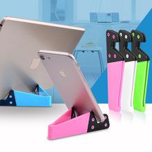 创意V型便携式通用手机支架适用ipad苹果平板懒人桌面支架座工厂