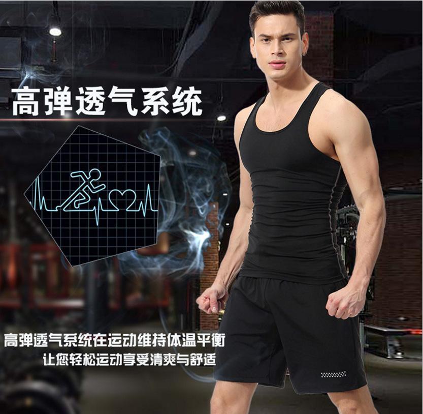 2018新款运动套装夏季速干T恤健身跑步服两件套弹力运动背心服装