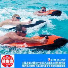 seabob F5水中水下推进器自动探测器手持潜水机器人电动装备游艇
