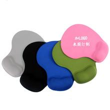 纯色布面硅胶护腕鼠标垫办公礼品广告护腕鼠标垫护腕垫定制LOGO