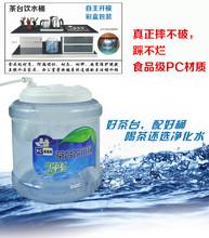 自动加水茶台饮水桶 茶几茶桌塑料桶 功夫茶储水桶 连净水器水桶