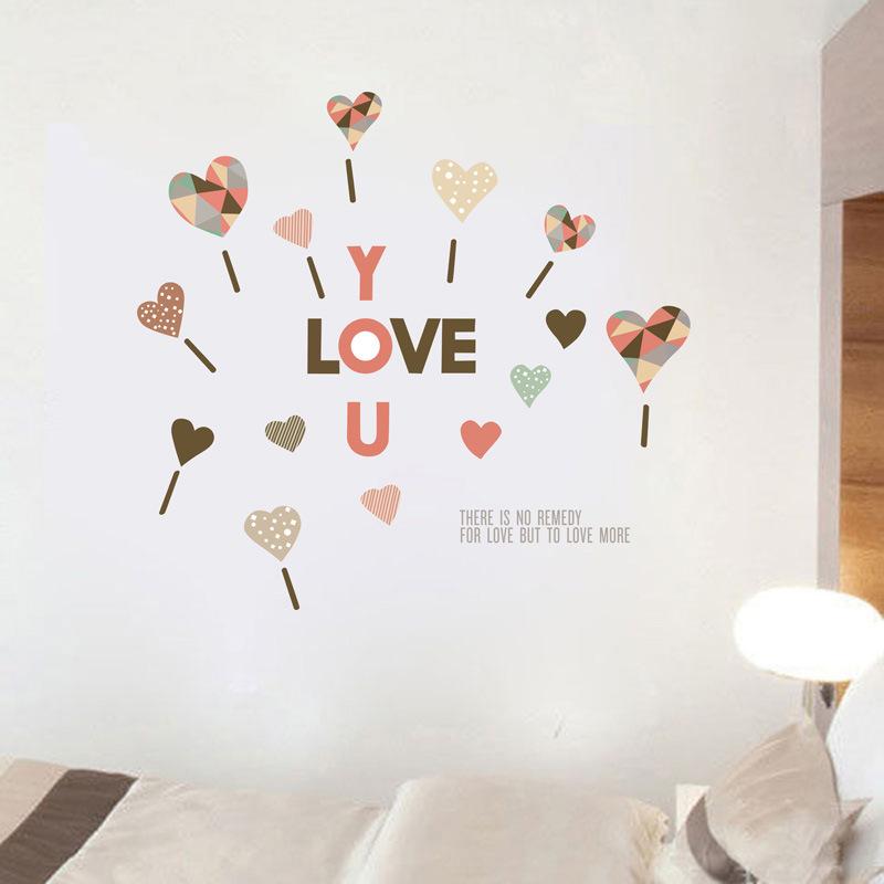 情人节创意LOVE YOU彩色爱心图案墙贴客厅卧室自粘贴纸 CCS4025