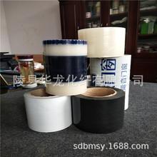 厂家供应黑白印字保护膜膜 玻璃微粘保护膜 品质保证 欢迎下单