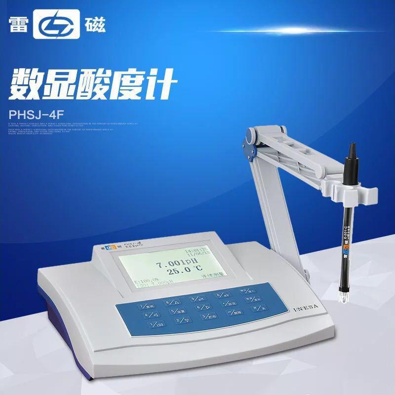 雷磁PHSJ-4F型型便携式pH计台式数显酸度计 酸碱度测试PH值