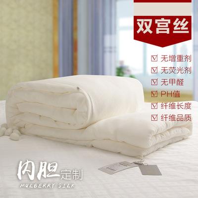 1-6斤双宫桑蚕丝内胆定制  纯棉活套 方便拆洗 纯桑蚕丝被批发