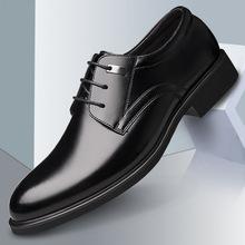 蜻蜓牌男鞋子冬季男?#21487;?#21153;皮鞋男黑色休闲隐形内增高真皮正装男鞋