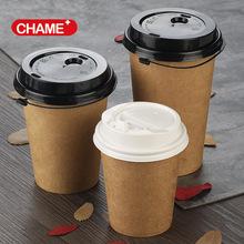 创美 全牛皮纸杯一次性杯子咖啡纸杯奶茶杯热饮杯外卖打包杯带盖