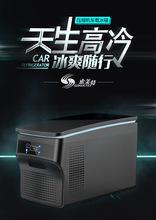 索美特壓縮機車載冰箱車家兩用汽車冰柜冷凍制冷藏12V24V貨車通用