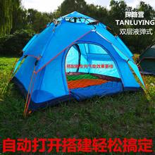 厂家直销 全自动帐篷户外3-4人加厚防雨弹簧双层野营野外露营帐篷