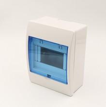 全塑料强电箱4-5回路盒 断路器照明开关配电箱