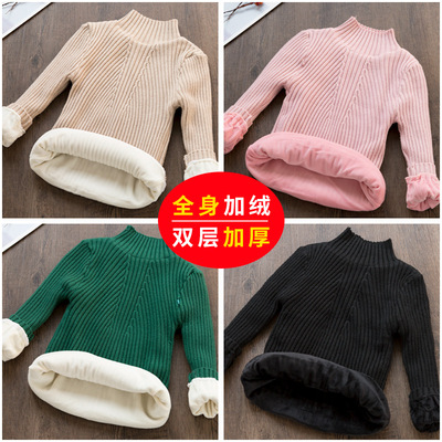 Girls winter wear 2018 new girls autumn winter bottoming sweaters, knitted sweaters, flannel and thickened childrens wear.