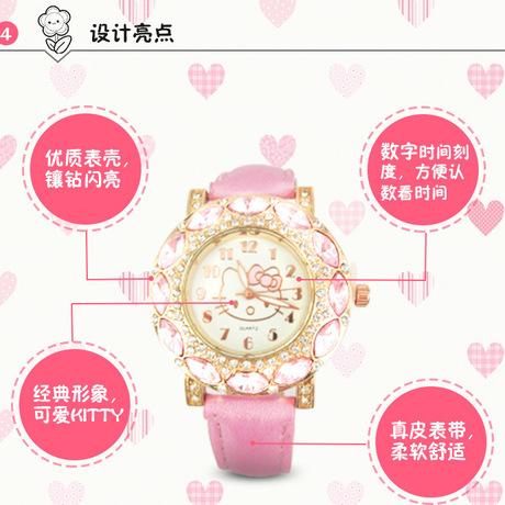 Đồng hồ đeo tay trẻ em thời trang Inlay Diamond Diamond Nữ sinh viên Anh Xem phim hoạt hình Cá tính Cô KT Xem sỉ