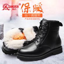 3515強人軍靴冬季保暖羊毛靴男皮毛一體固特異冬靴黑雪地靴子棉鞋