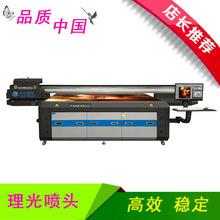 温州皮革八色印花机厂家 软皮万能平板喷绘机 图案不限制颜色