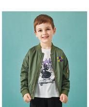 Trẻ em mặc áo khoác bé trai mùa thu 2018 Trẻ em mới mặc áo khoác thoáng khí cho trẻ em Áo khoác