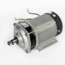 葉子專賣尤奈特永磁直流電機BM1412ZXF-01-1000W48V 60V永磁無刷